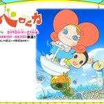 #NHKで夕方に再放送してほしいアニメ「ぜんまいざむらい」と「ナンダカベロニカ」。ベロニカの声を充ててるキンタローが上手