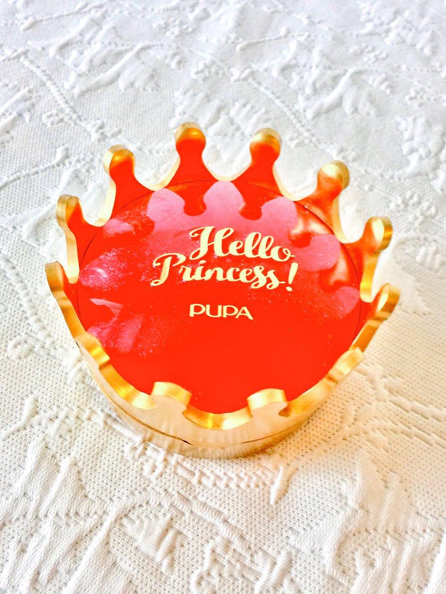 イタリア旅行で買ったコスメが可愛過ぎるので見てほしい!♛︎王冠♛︎の形で二段になってる(  ´灬` )pupaっていうブ