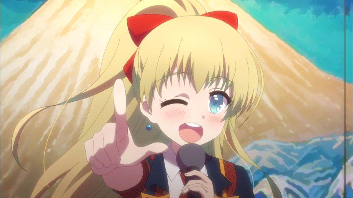 #NHKで夕方に再放送してほしいアニメ 「のうりん」農業のすばらしさを子供たちに教えるためにも! #ポニーテール #のう
