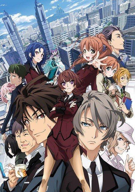 #NHKで夕方に再放送してほしいアニメ アクティヴレイド -機動強襲室第八係-もっと知られてほしい