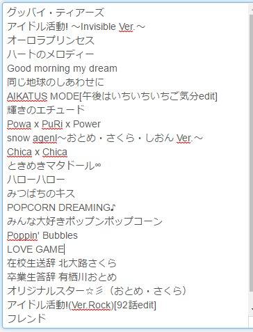 【6/2(金)】二次元アイドル系DJイベ「トリプルアタック!!! vol.22」@青山EDITION、今週末です!飲み放
