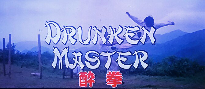 test ツイッターメディア - 今、日テレで放送中なのは「ドランクモンキー酔拳」じゃなくて「酔拳」なw「カンフージョン」もかからなきゃ日本劇場公開版でもなく、石丸さんの吹替えでもない、ただの字幕版(ノーカットでもない)えらい違いだゼ!(*_*)#酔拳#ジャッキー・チェン https://t.co/UGFWq1gCVy