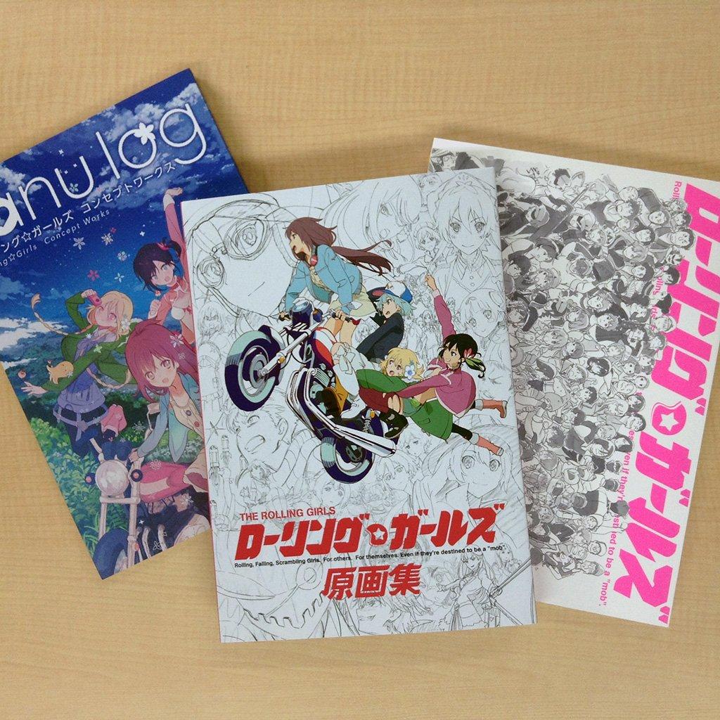 「ローリング☆ガールズ 原画集」本日5/30発売です。tanuさんのキャラ原案などを収録したコンセプトワークス、作画用の