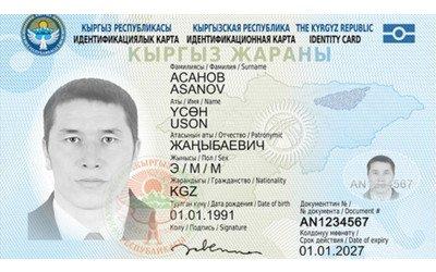 Russia, Kazakhstan approve Kyrgyzstan's new biometric passport as travel document