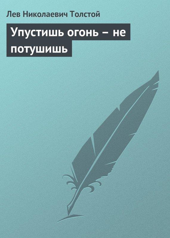 Художник андрианов андрей юрьевич