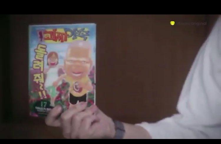 ホンビンくんが!!浦安鉄筋家族を読んでいるなんて!!!!ゲラゲラ笑ってるのが想像つくよ!!私もすっっっごいファンなんだけ