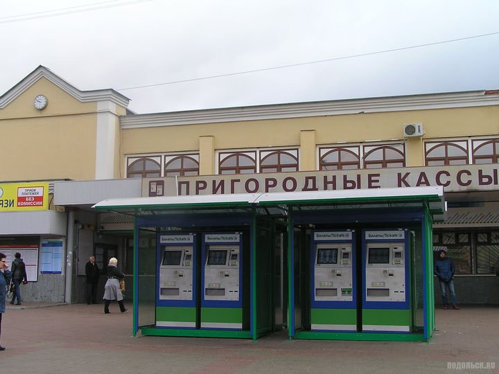 Foto scattata a ж/д станция подольск da елена н il 9/15/2012