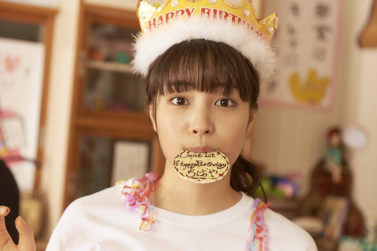 本日6月1日は、綾瀬千早の誕生日🎂\千早ちゃん、誕生日おめでとう🎊🎉/映画『ちはやふる -結び-』絶賛撮影中です‼️#ち