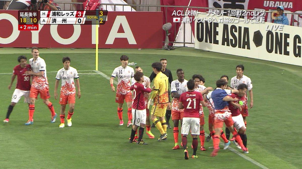 アジアサッカー連盟