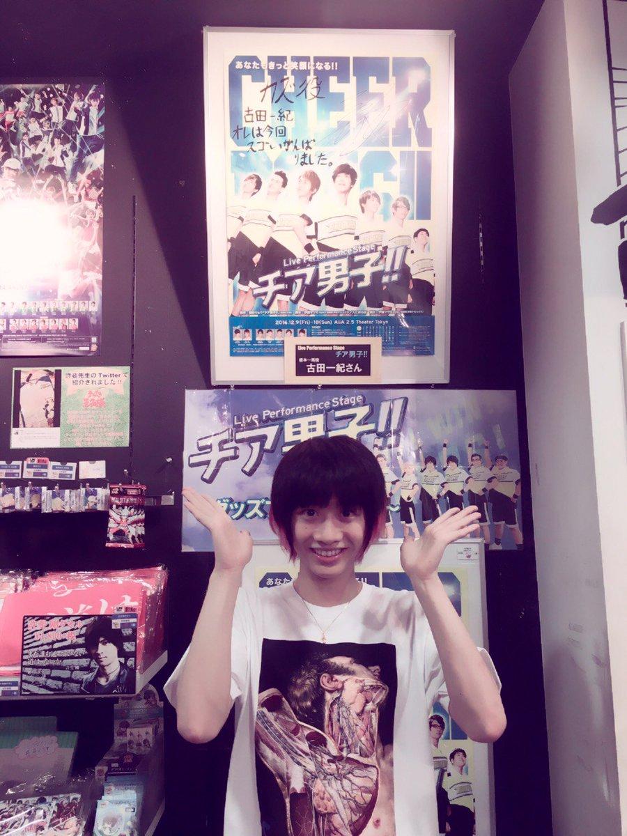 Live Performance Stage「チア男子!!」☆グッズフェア開催中☆先日JUMP SHOP横浜店に、ななな