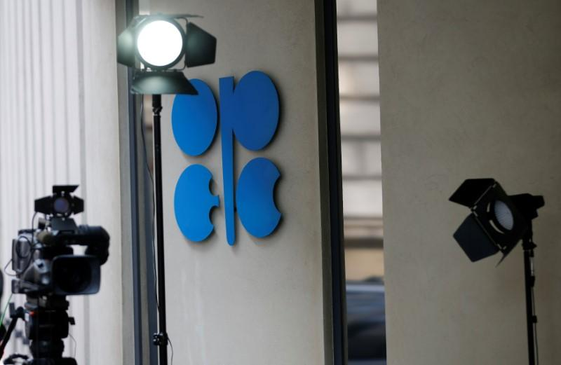 Exclusive: OPEC looked at extra 1-1.5 percent oil supply cut, could revive proposal