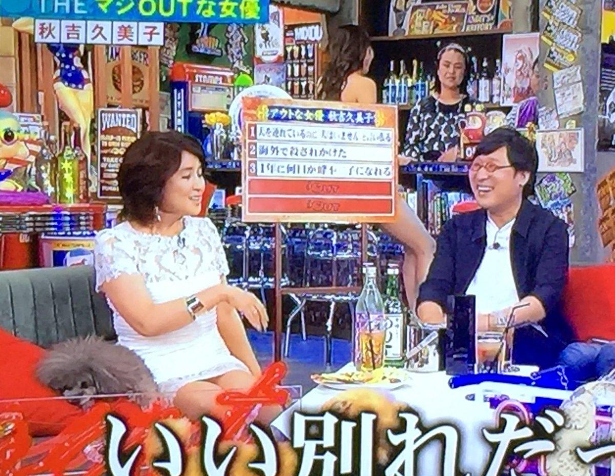 test ツイッターメディア - 秋吉久美子のワンコ リラックス https://t.co/Fmu9tv5U0l