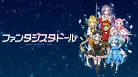 # ファンレターズ 『ファンレターズ』に出演してくれる倉田さんとのエピソードを書いてはみたけど、あんま『ファンレターズ』