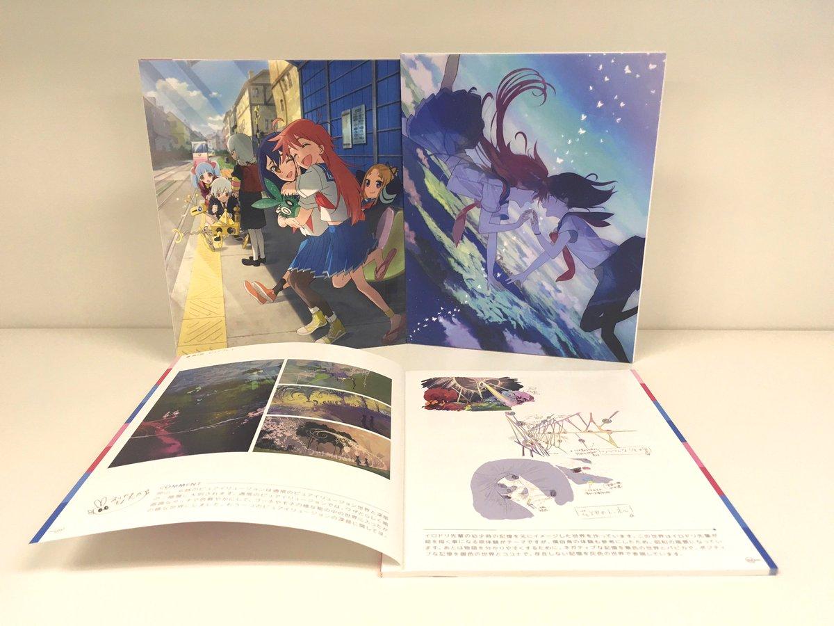 【BD&DVD】本日はフリップフラッパーズ最終巻6巻の発売日!11~13話を収録!初回生産特典はtanu描き下ろ