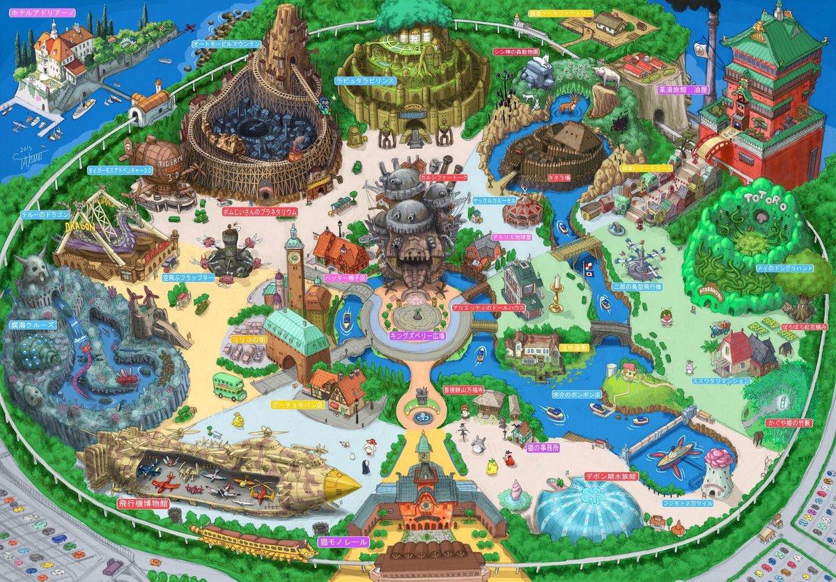 【愛知】「ジブリパーク」、愛知に開設へ 愛・地球博記念公園に 久手市©2ch.netYouTube動画>1本 ->画像>56枚
