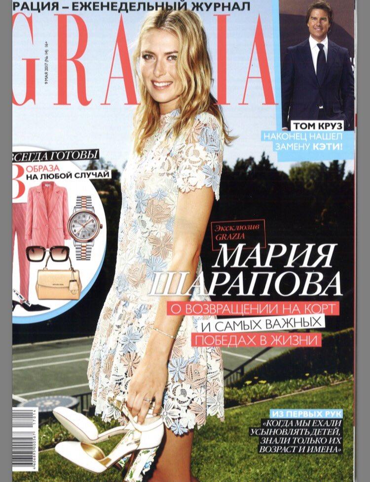 Grazia Russia cover and interview with @Porsche ???????? https://t.co/uWNxkkPNEs