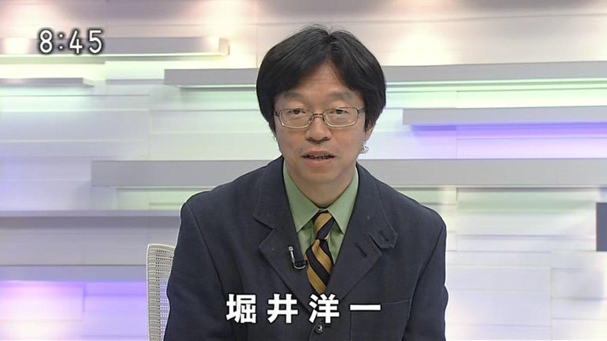 大久保 Nhk 彰絵 ラジオ