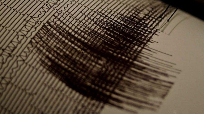 Un léger séisme de 3,8 sur l'Échelle de Richter a bien été enregistré en Guyane