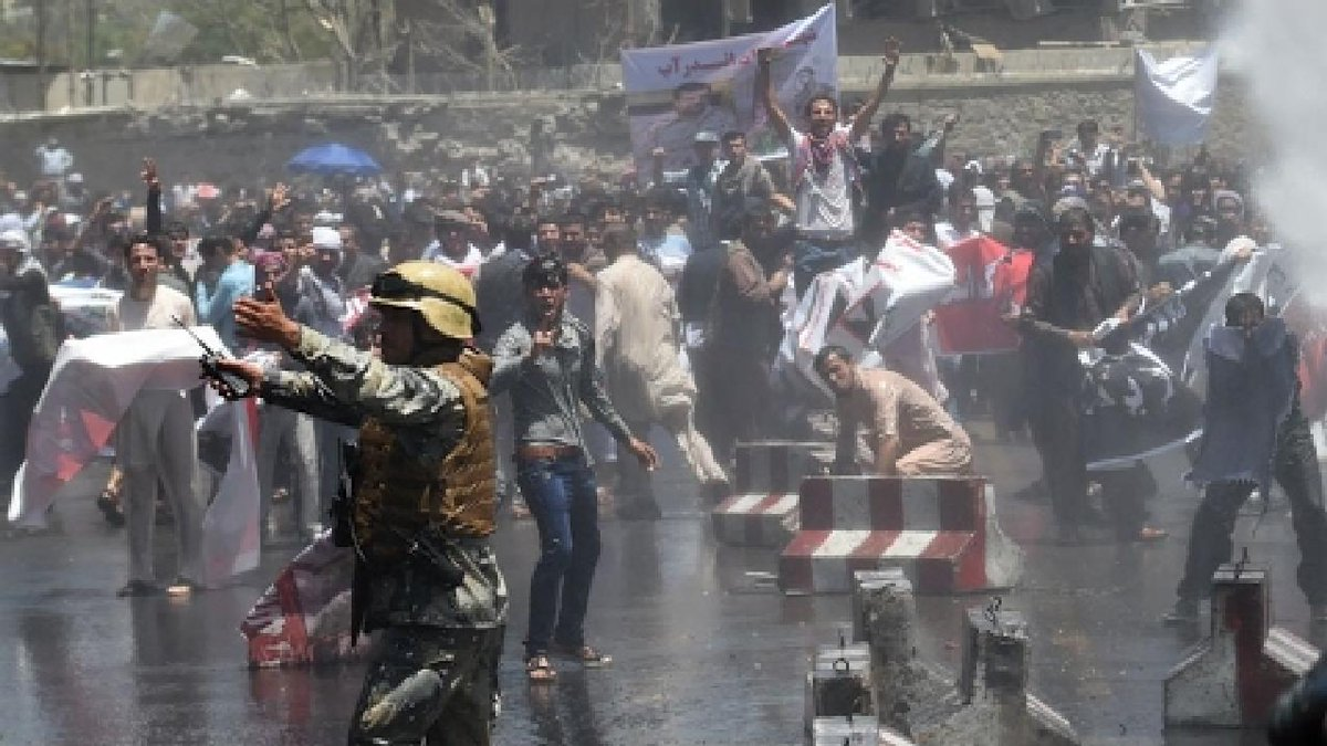 ?? Afghanistan: Kabul anti-government protest turns deadly