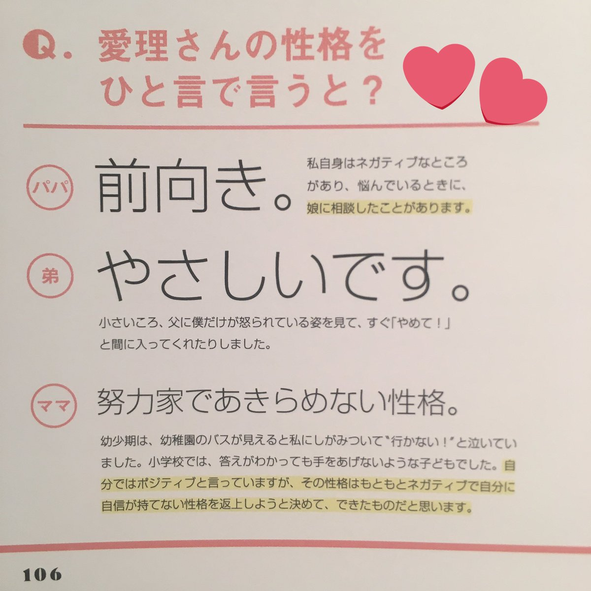 ℃-ute鈴木愛理「あいりまにあ」がオリコン週間1位と爆売れしている! [無断転載禁止]©2ch.netYouTube動画>1本 ->画像>86枚