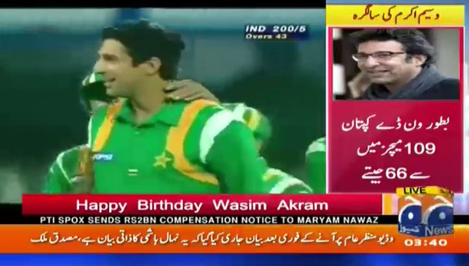 Happy Birthday Wasim Akram...