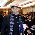 Apa hotels won't remove books that deny 1937 Rape of Nanking for Olympics