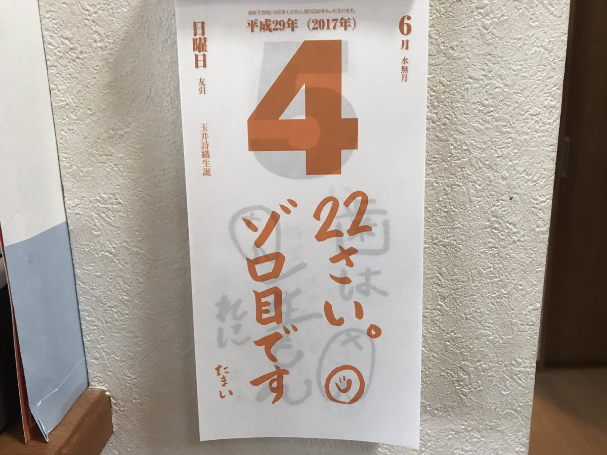 【しーちゃん誕生日おめでとう】ももいろクローバーZ潜入捜査官11834【タまイの日】 [無断転載禁止]©2ch.netYouTube動画>7本 ->画像>102枚