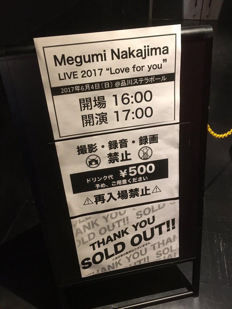 中島愛さんのライブに行ってきました!もうホントにホントに最高でした!>_<「琴浦さん」の主題歌「そんなこと裏