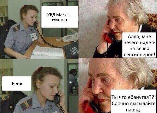 ya-lyublyu-sosat-chlen-chto-delat