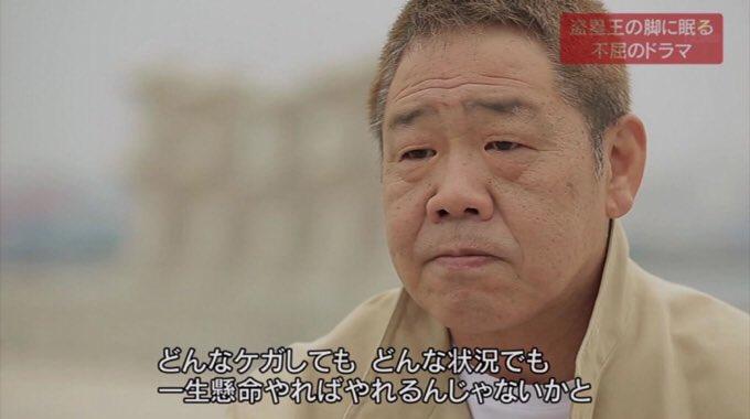 正田耕三の画像 p1_21