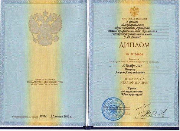 Сколько стоит купить диплом екатеринбурге Наши фото Сколько стоит купить диплом екатеринбурге Москва