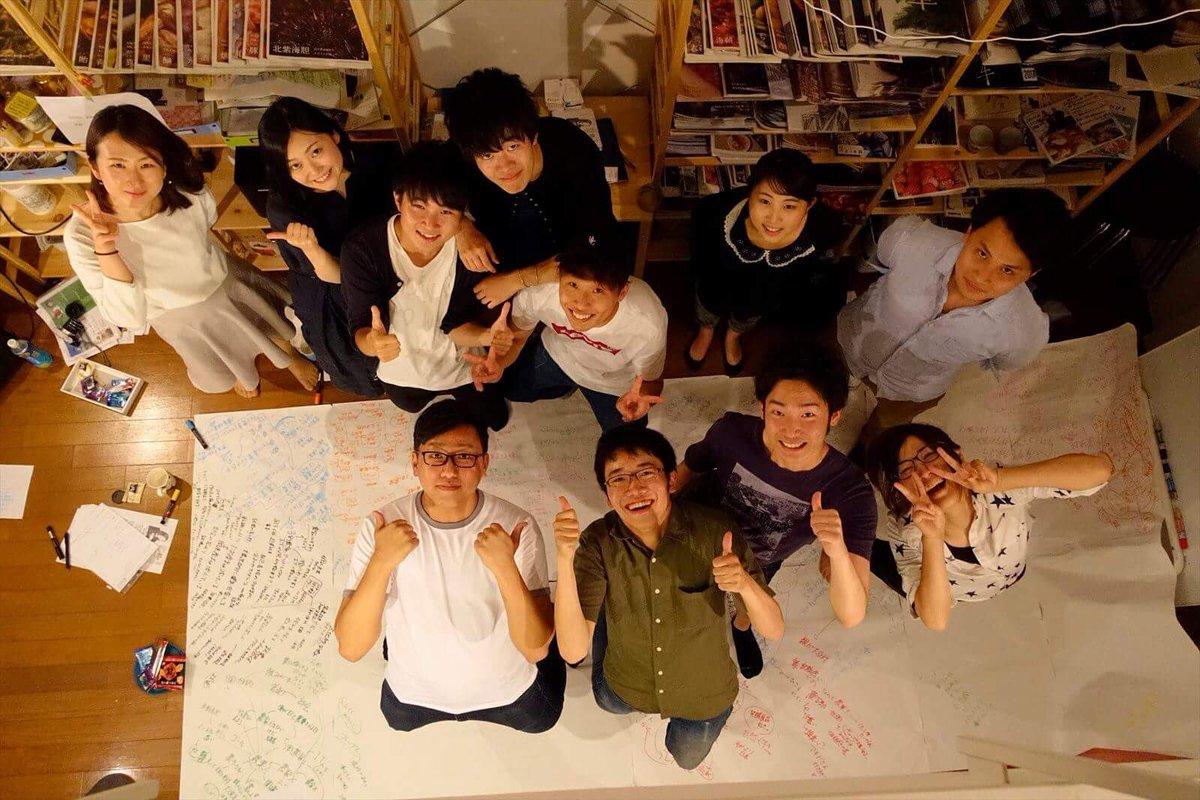 【若者の語る農業の未来】日本食べるタイムス×よんあーるの座談会を開催しました!若者は何故農業に興味を持つのか。これからど