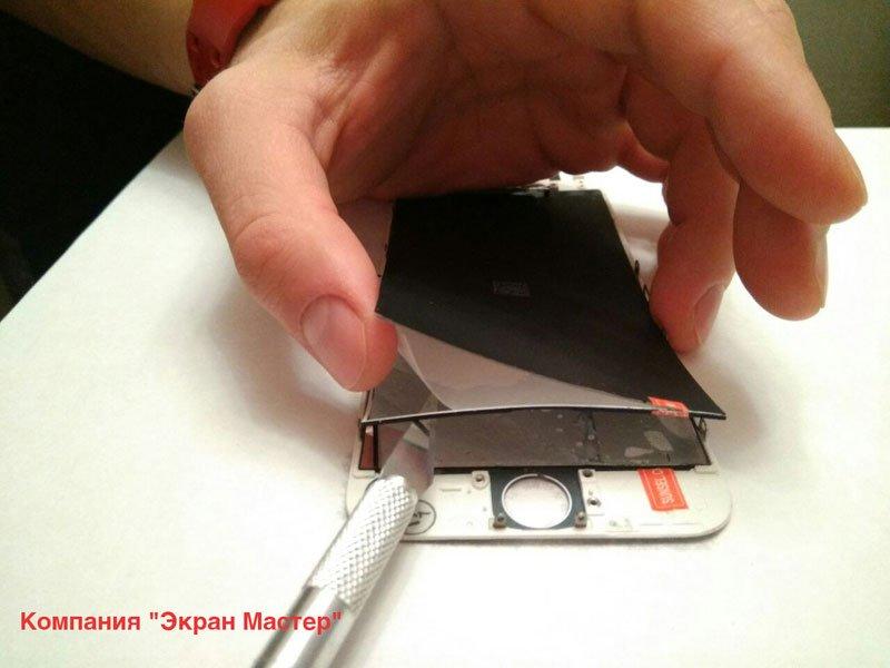 Как сделать чтобы с айфона переворачивались
