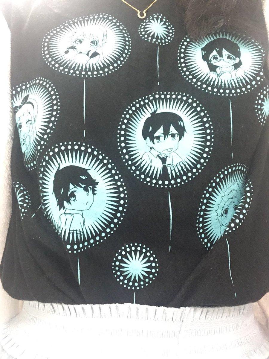 という事で、、、Tシャツはグラスリップでした〜〜╰(*´︶`*)╯♡こちら裏に絵がプリントされているタイプだったのでそち