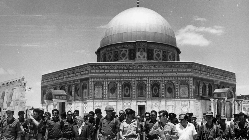 Palestinians are marking 50 years of Israeli occupation, the longest in modern history