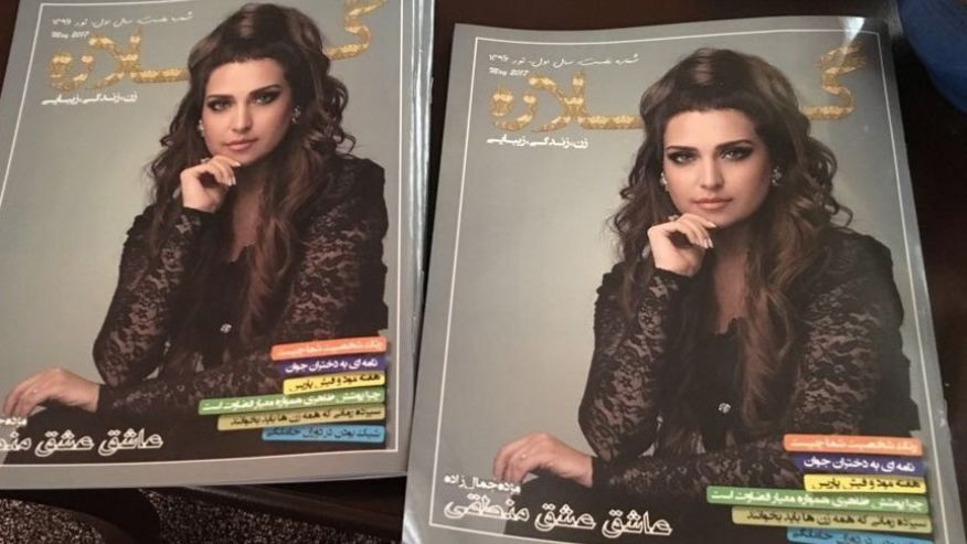 Afghanistan gets Cosmo-inspired women's magazine  via @holliesmckay