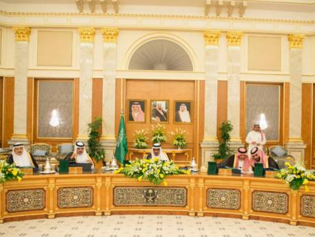 Saudi, Bahrain cabinets discuss Qatar isolation move