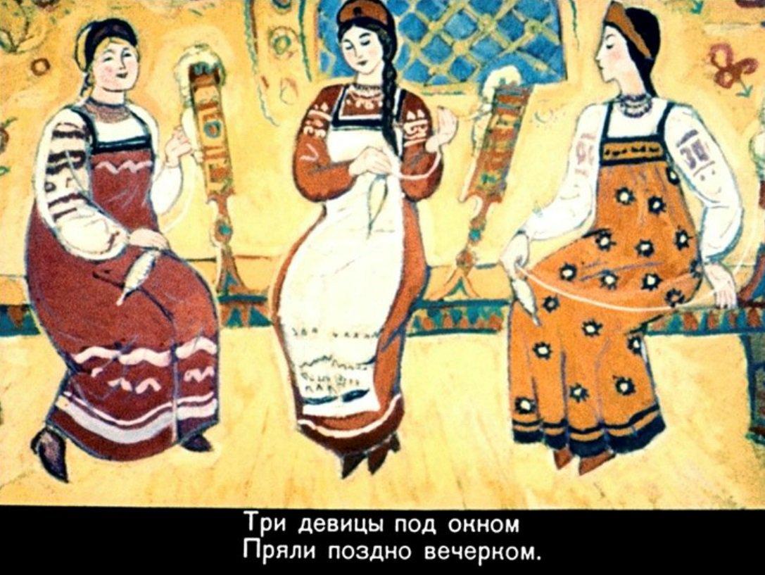 Рисунок три девицы под