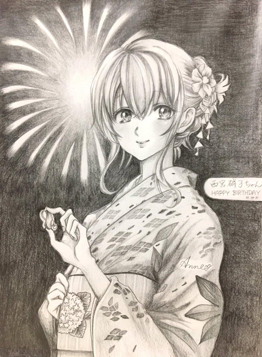 🌸西宮硝子ちゃん🌸💖🎂お誕生日おめでとう🎂🎉『聲の形』は、京アニさんの素晴らしい作品のひとつで、一番印象深く残ったのは、