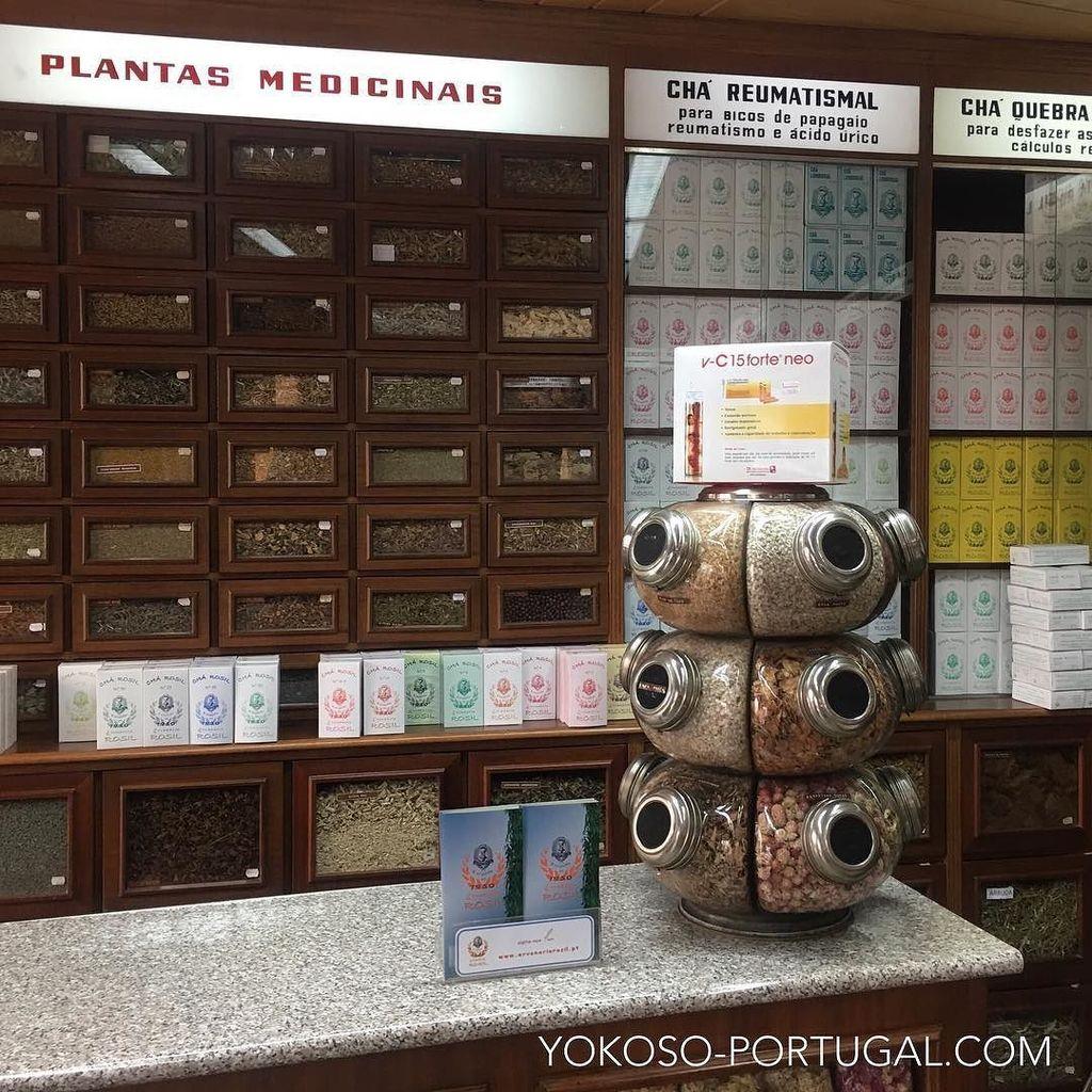 test ツイッターメディア - リスボンのバイシャ地区にある1950年創業のレトロ感たっぷりのハーブ専門店、Ervanaria Rosil。お土産には、50種類ほどあるブレンドハーブティーがおすすめです。 #リスボン #ポルトガル https://t.co/m5Kbwa7KkX