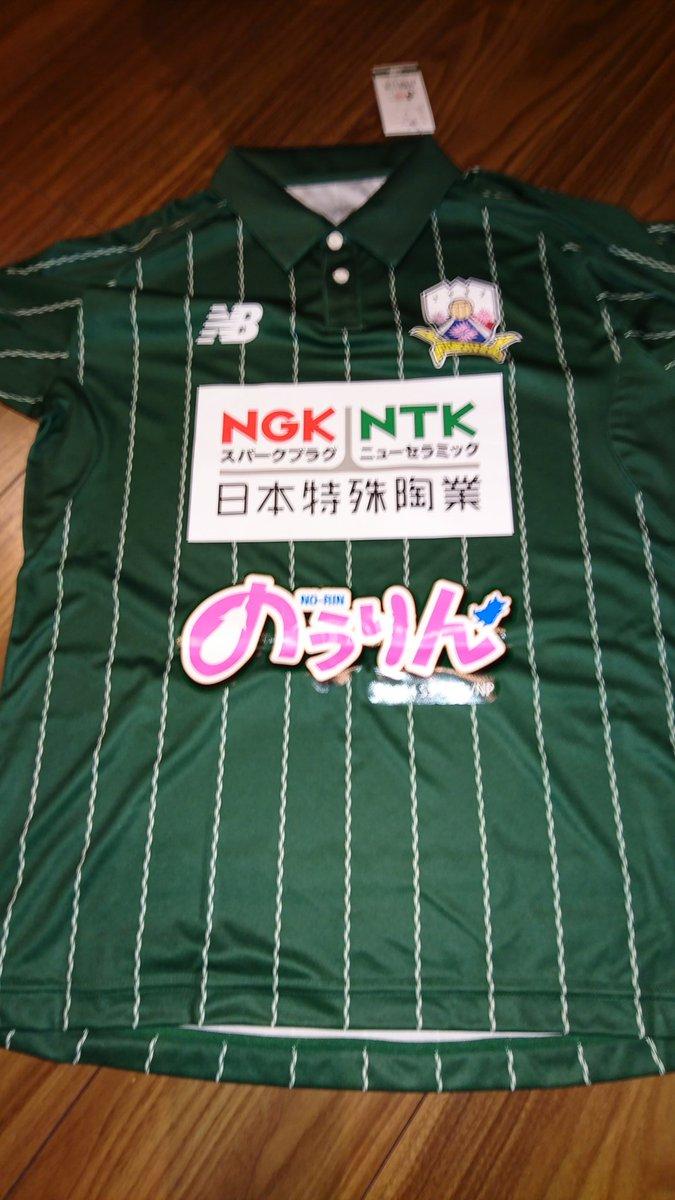 #FC岐阜 & #のうりん コラボユニ、拙宅にも到着。「LOVE MINORI」の文字が燦然と(私的に)輝いてい