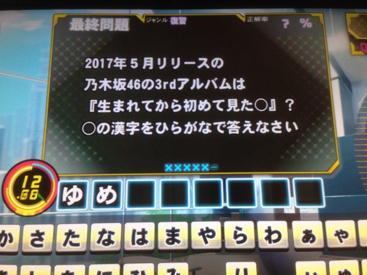 【NMB48】山本彩応援スレPart669【さや姉】©2ch.netYouTube動画>81本 ->画像>89枚