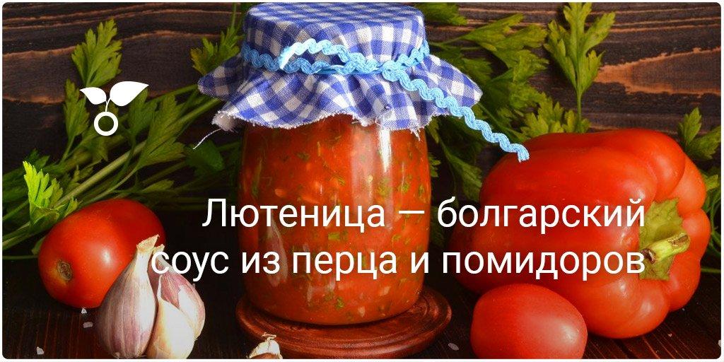 Рецепт приправ из помидор