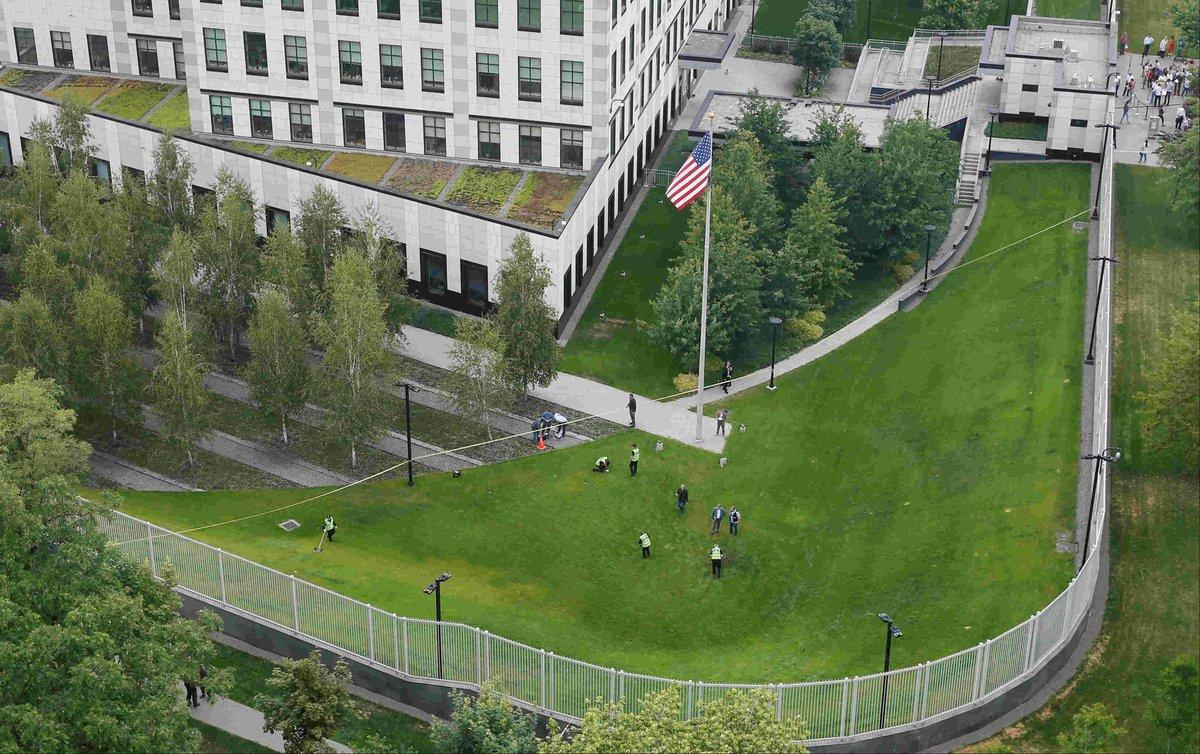 """Blast at U.S. Embassy in Kiev being investigated as """"terrorism"""""""