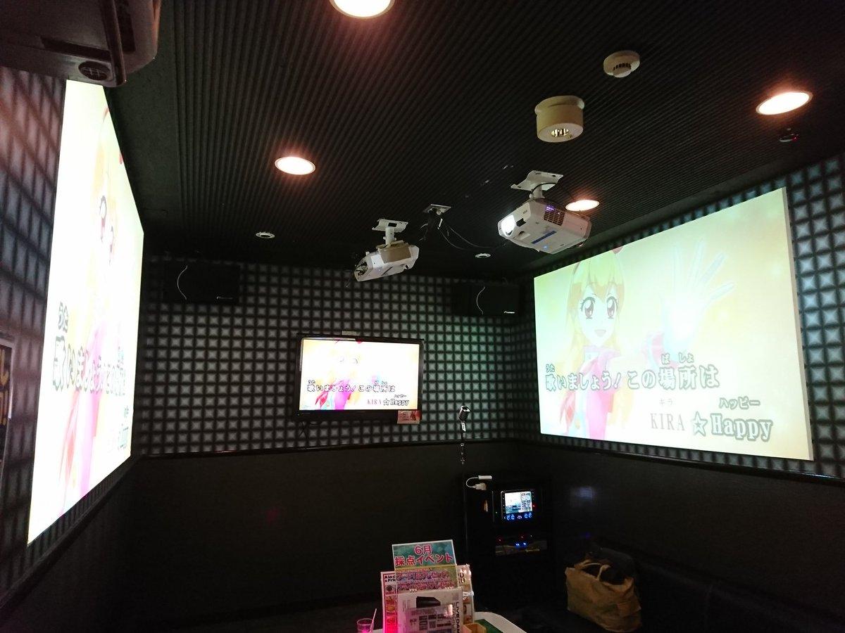 プロジェクター2面+モニター3つもある部屋に案内してもらった!!!!プリパラの主題歌入れたらモニターにアニメ映像・プロジ