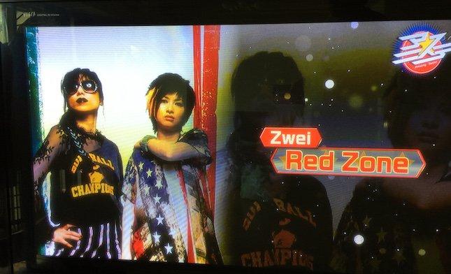 昨日のTOKYO MX「アニステ」サビだけのコーナーで紹介されたZweiの6/21発売のミニアルバム『Ley Line』