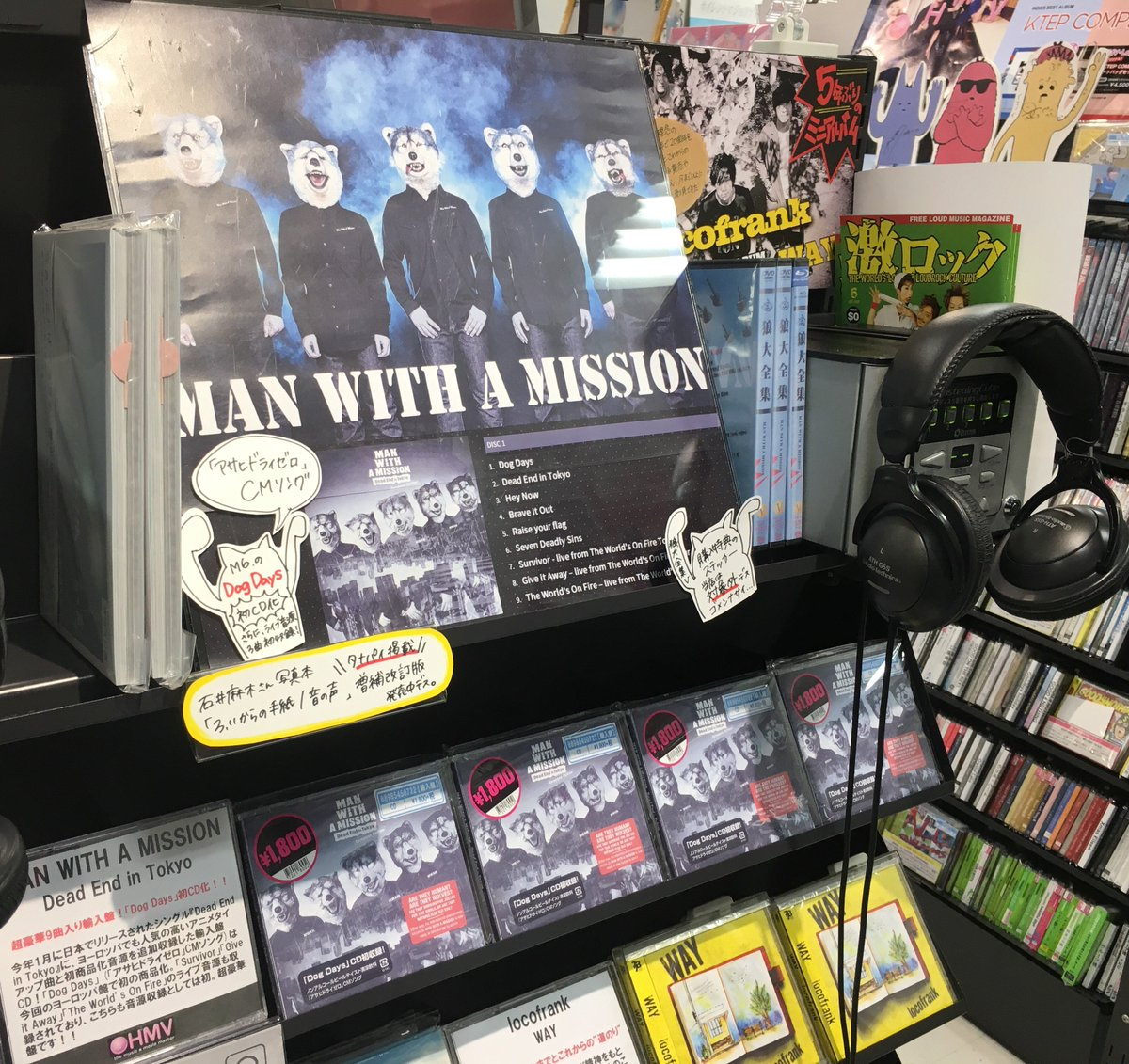 【MAN WITH A MISSION】輸入盤CD『Dead End in TokyoEuropean Edition』
