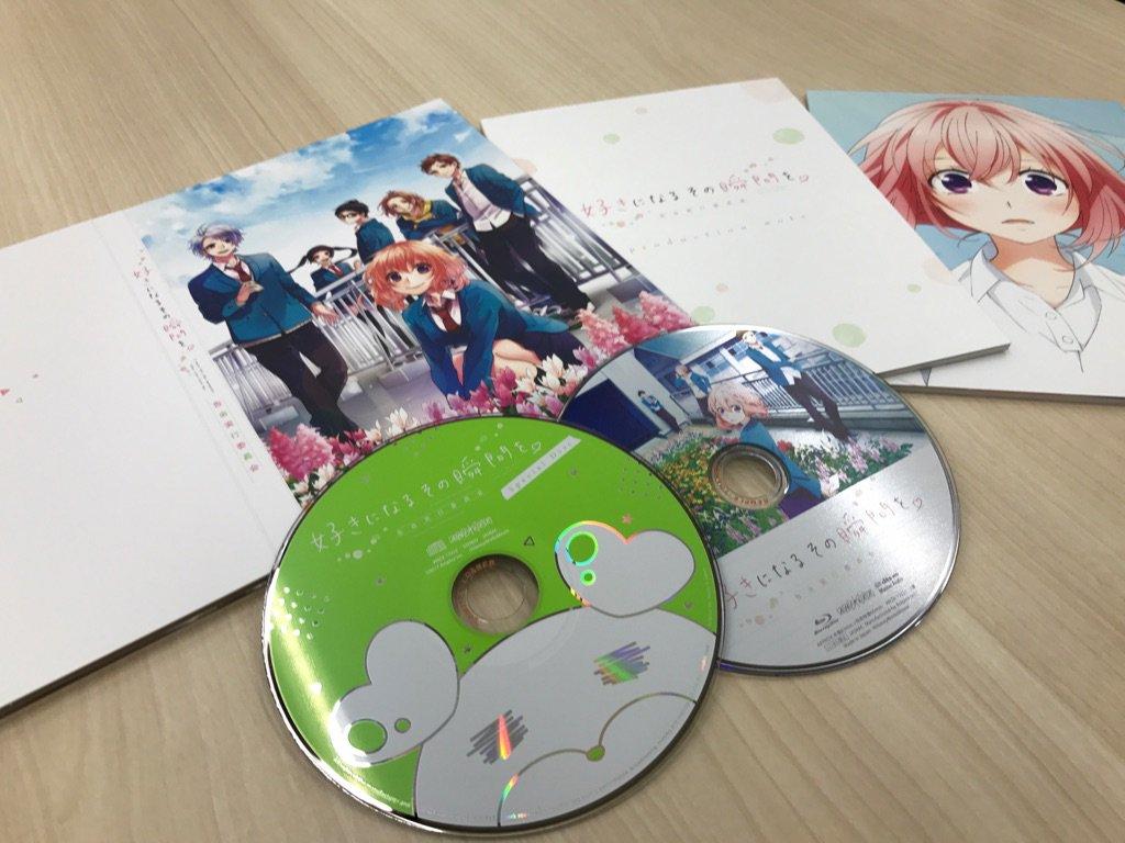 【好き瞬 BD&DVD本日発売】完全生産限定版はヤマコ描き下ろしジャケットや特典映像「ロメオ -N.Edit-/