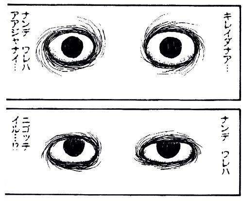 『うしおととら』のアニメ、カットばっかで正直不満だらけだけど、林原めぐみ氏の怪演が最高だったので、そこに関しては本当大満