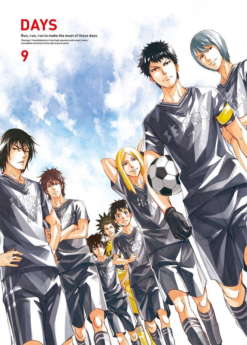 TVアニメ「DAYS」Blu-ray&DVD最終巻である第9巻は本日発売!よろしくお願いします! #days_anime